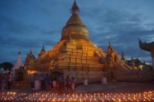 The Pagoda lit
