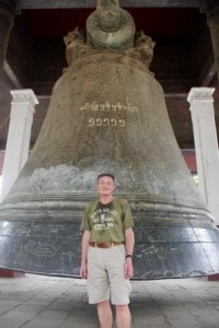Dwarfed by the Mingun Bell
