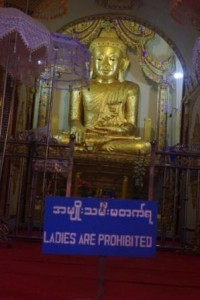 Ladies are Prohibited
