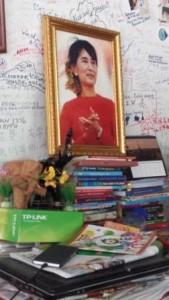 Aung San Suu Kyi portrait
